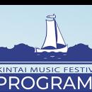 Kintai MUSIC FESTIVAL